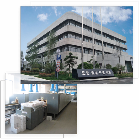 Zhimo New Material Technology Co.,Ltd